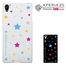 【docomo Xperia Z5 PREMIUM SO-03H ケース 】【エクスペリアZ5プレミアム】【XPERIA SO-03H】【xperia Z5 プレミアムカバー】xperia Z5 premiumケース/xpeira Z5 プレミアムカバー