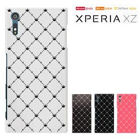 【XPERIA XZ SO-01J/SOV34/601SO】【XPERIA XZs docomo SO-03J/ au SOV35/ softbank 602SO】兼用 エクスペリアエックスゼット専用 Xperia XZ ケース SO-01Jケース XZカバー スマホケース ハードケース