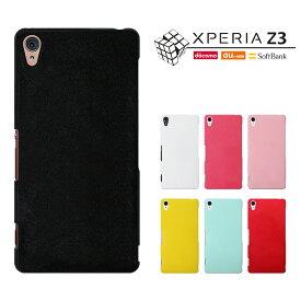 【XPERIA 全機種対応】XPERIA5 /XPERIA 8/XPERIA XZ2 (SO-03K/SOV37)Premium (SO-04K/SOV38) Compact (SO-05K) / XPERIA XZ1 / XZs(SO-03J/SOV35/602SO) SO-04K /XPERIA XZ (SO-01J/SOV34) /X compact (SO-02J)/ X Performance ケースxperia z5 スマホケース