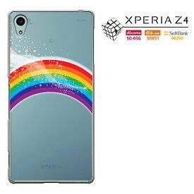 xperia z4 ケース【au Xperia Z4 SOV31】【docomo Xperia Z4 SO-03G ケース 】【softbank Xperia Z4 402SO】【エクスペリア SO-03Gカバー】【XPERIA SO-03G】【xperia Z4 カバー】【XPEIRA Z4】【SO-03G】【SOV31】【402SO】