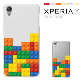 xperia x performance ケース docomo au softbank 【エクスペリアxパフォーマンス】XPERIA SO-04H X Performanceカバー xperia sov33 【Docomo SO-04H/au SOV33/softbank 502SO兼用】透明 ハードケース