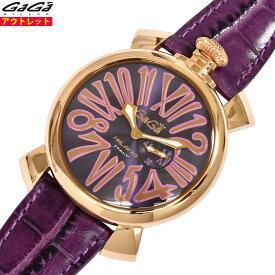 ガガミラノ 腕時計 新品・あす楽・アウトレット 5085.3 マヌアーレ スリム 46mm パープル マニュアーレ クォーツ・クオーツ メンズ レディース 兼用
