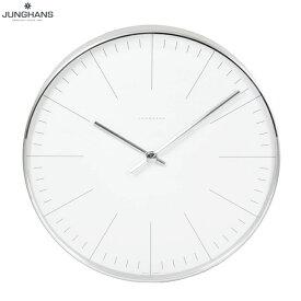 ユンハンス 掛時計 367/6046.00 マックスビル 直径30cm クォーツ