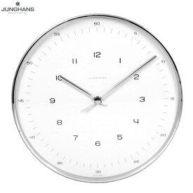 ユンハンス 掛時計 367/6047.00 マックスビル 直径30cm クォーツ