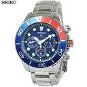 【あす楽】 SEIKO セイコー 腕時計 SSC019P1 プロスペックス ブルー×レッド ソーラー クロノグラフ ダイバーズ 太…
