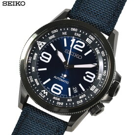 【あす楽】 SEIKO セイコー 腕時計 SRPC31K1 プロスペックス PROSPEX オートマチック 自動巻き ネイビー クロス×レザー メンズ 両回転インナーベゼル【逆輸入】【海外モデル】 青 ガンメタル 時計