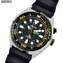 【あす楽】 SEIKO セイコー 腕時計 SUN021P1 プロスペックス キネティック GMT ダイバー クォーツ ラバー メンズ 【楽ギフ_包装選択】…
