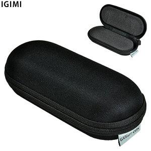 IGIMI イギミ BECO 1本用 携帯 時計ケース BI324197 クリックポストで送料無料 ポイント消化