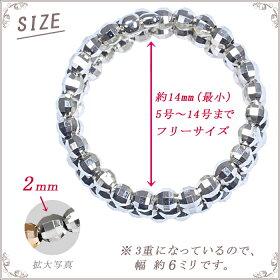 指輪サイズ