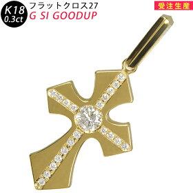 K18メレダイヤクロス