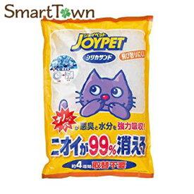 JOYPET(ジョイペット) 猫砂 シリカサンドクラッシュ 4.6