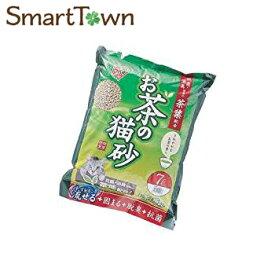 アイリスオーヤマ(IRIS OHYAMA) お茶の猫砂 OCN-70 7L