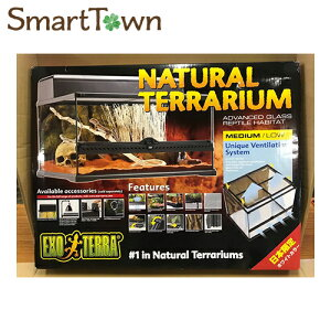 ※ダメージ有り Exo Terra Glass Natural Terrarium, Medium/Low, 60 x 45 x 30 cm