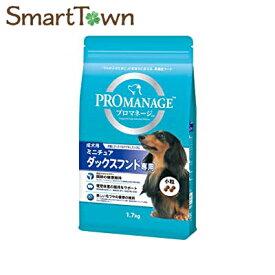 プロマネージ (PROMANAGE) 犬種別 成犬用 ミニチュアダックスフンド専用 1.7kg [ドッグフード] 賞味期限2020/06