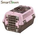 リッチェル キャンピングキャリーダブルドア Sサイズ 超小型犬・猫用 ライトピンク