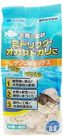 水槽の底砂サンゴ砂 0.8kg