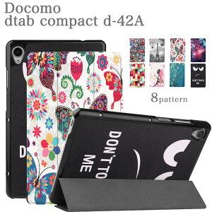 【タッチペン・専用フィルム2枚付】docomo dtab compact d-42A 専用スマートケース 3つ折りカバー Docomo ドコモ コンパクト ディータブd 42a d42A 手帳型 良質PUレザー タブレットケース オートスリープ