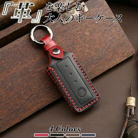 リクシル 本革 キーケース タッチキー リモコンキー カバー LIXIL キーカバー本革 キーケース 新築祝い 引っ越し祝い かわいいキーケース 鍵のカバー