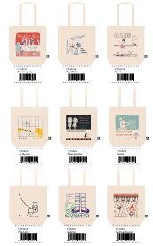 シンジカトウ コットンバッグ Shinzi Katoh design cotton bag 在庫限り