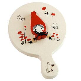 赤ずきん木製品 かわいいミニミラー(白) Shinzi Katoh design red hood mini-mirror(white)