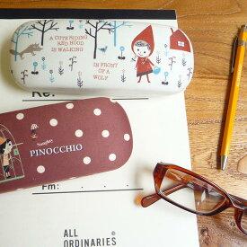メガネケースセット(ハード) シンジカトウデザイン Glasses case with cloth Shinzi Katoh
