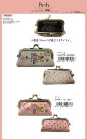 SKD-651 シンジカトウ x ディズニーコラボ 印鑑ケース・コインケース アクセサリーケース プーさん Shinzi Katoh x Disney Pooh seal stamp case【宅配便のみ】
