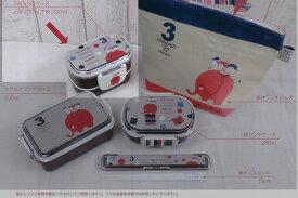 3 Children 2段ランチボックス シンジカトウ 3 children simple w decker lunch box Shinzi Katoh design【宅配便のみ】