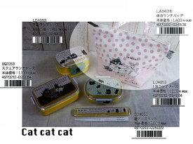 CatCatCat 保冷・保温ランチバッグ シンジカトウ ネコ lunch bag Shinzi Katoh design【宅配便のみ】