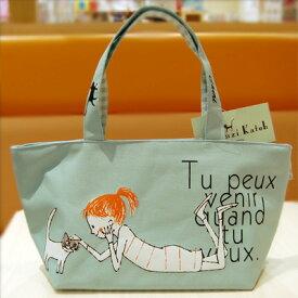 シェリ キャット シンジカトウ 保冷・保温ランチバッグ Cheri et chat lunch bag Shinzi Katoh design