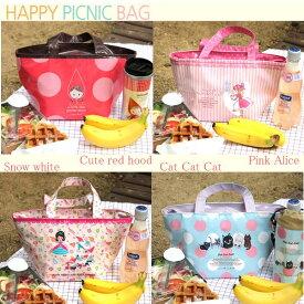 ShinziKatoh Happy Picnic bag 保冷ランチバッグ シンジカトウ yp263