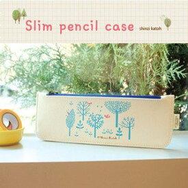 スリムペンシルケース シンジカトウ slim pencil case - Shinzi Katoh design