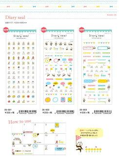 mizutama series diary stickers