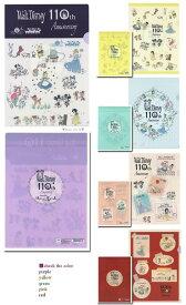 ディズニー生誕110周年記念限定 クリアファイル Shinzi Katoh Designed Disney 110th anniversary Clear file EU594a【メール便可】