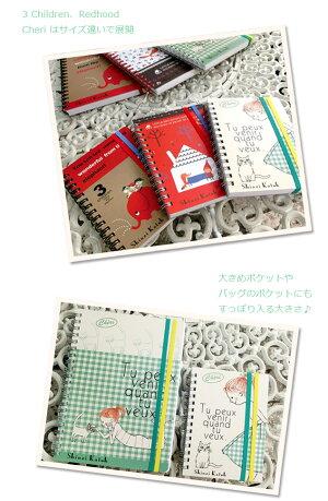 シンジカトウShinziKatohDesignポケットリングノートブック(A6サイズ)【メール便可】