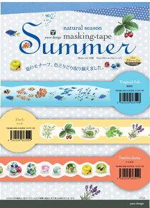 Yano design Natural season summer 型抜きマスキングテープ サマー 日本製 20mm*5m cut-out masking tape