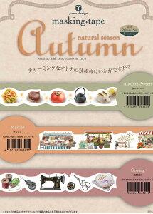 ヤノデザイン Yano design Natural season Autumn 型抜きマスキングテープ オータム 日本製 20mm*5m cut-out masking tape