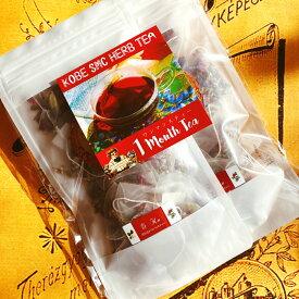 『抗糖化で美肌』コンナルス配合とってもお得な1か月分 30包入り【1 Month Tea 香 Ko】毎日1杯のハーブティーが美しさと健やかさをより輝かせます【送料無料】冷え症 改善サポート ハイビスカス ジンジャー