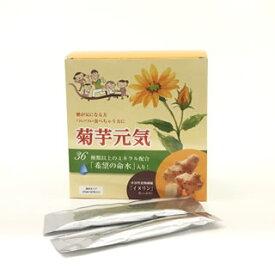 菊芋元気(25ml×30包)