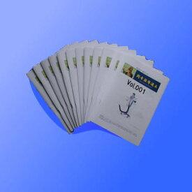 運の科学レポート 関帝廟導運王1冊/B5サイズ64ページ【21〜24巻】