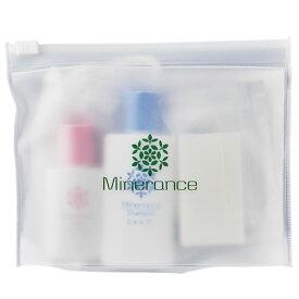 ミネランス 化粧品 サンプル セット(トラベルセット)【レビュー書いて5%OFFクーポン】