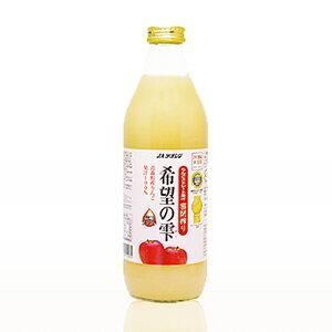 希望の雫 品種ブレンド りんごジュース