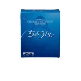 「ちょうトレ」1.5g×30包(顆粒)