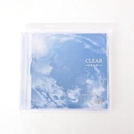 CLEAR 〜エネルギー〜 マナーズサウンドCD