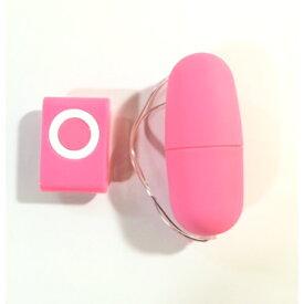 【1000円ポッキリ送料無料】リモコンマッサージ器コンパクトサイズお出かけに携帯できるいつでもどこでも、疲れた時に!景品 プレゼントカラー:ランダムになります