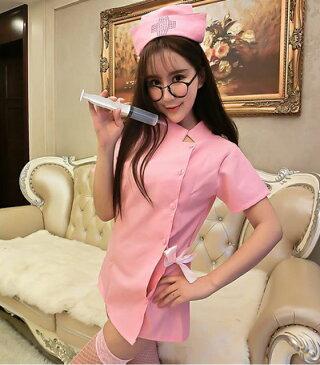 【1000円ポッキリ送料無料】コスプレ人気のナース服!NS-1ローズピンク・白ナース医者看護婦衣装仮装ナイトウエア