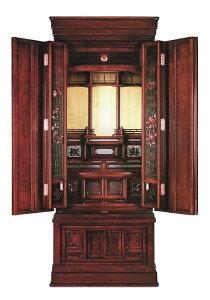 紫檀 「武蔵」 二方練り (経机付) 高さ165×幅67×奥55cm
