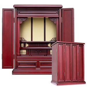 唐木仏壇・なずな【16号・18号・20号・上置き仏壇】無駄を削いだ伝統型仏壇でシンプルデザインながら紫檀色が非常に映える仕上がりとなっています。