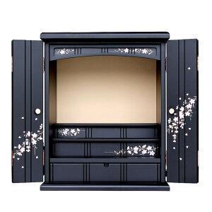 モダン仏壇・彩花さくら【16号・上置き仏壇】ミニ仏壇で人気のさくらデザインが上置きサイズで登場!価格を抑えてデザインと品質はそのままに桜の可愛らしいお仏壇です。