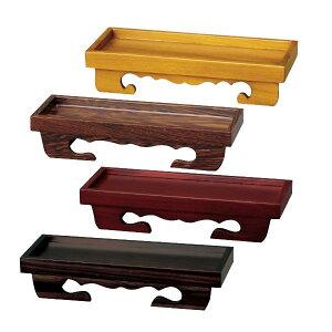 【仏具】仏器膳 唐木製。紫檀や黒檀、鉄刀木、ケヤキなど木製で高級感のある仏器膳。 サイズも5.0寸〜8.0寸までございます。