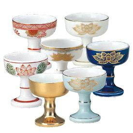 【仏具】仏飯器 伝統型 陶器製 - 陶器製のため非常にお手頃価格です。サイズも小サイズ(高さ:4.9cm)から大サイズ(高さ:6.4cm)まで取り揃えています。